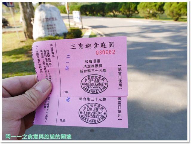南投日月潭旅遊景點三育基督學院夢幻草原image003
