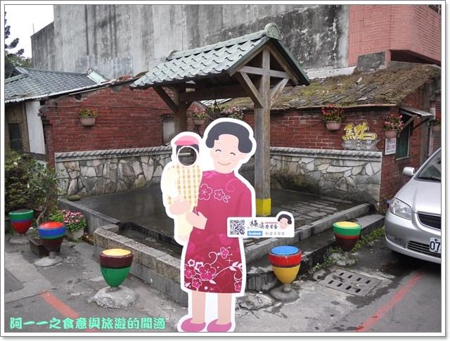image031大溪老街梅婆茶葉蛋