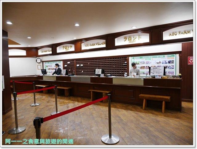 阿蘇農莊.九州熊本住宿.溫泉.早餐.草莓.酷MA萌image010