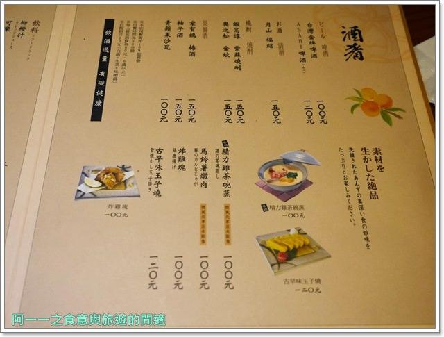 銀座杏子日式豬排.台北車站美食.京站.聚餐.日式料理image015