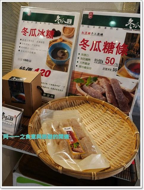 西門町美食小吃施福建好吃雞肉楊桃冰阿波伯冬仙堂楊桃汁飲料老店image036