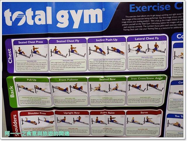 全能健身房Total Gym XLS減肥小鮮肉猛男羅禮士愛享客image027