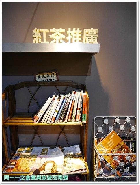 廖鄉長紅茶故事館南投日月潭伴手禮紅玉台茶18號阿薩姆image032