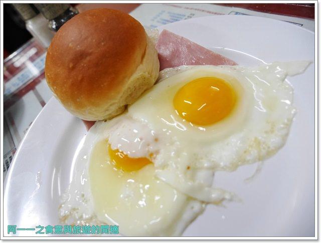 海安咖啡室.香港上環美食.早餐.菠蘿油.懷舊冰室image018