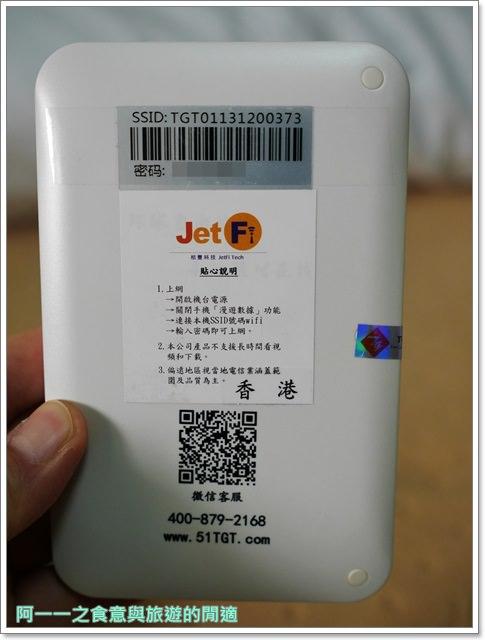 香港wifi行動上網分享jetfi無線3g網路吃到飽image015