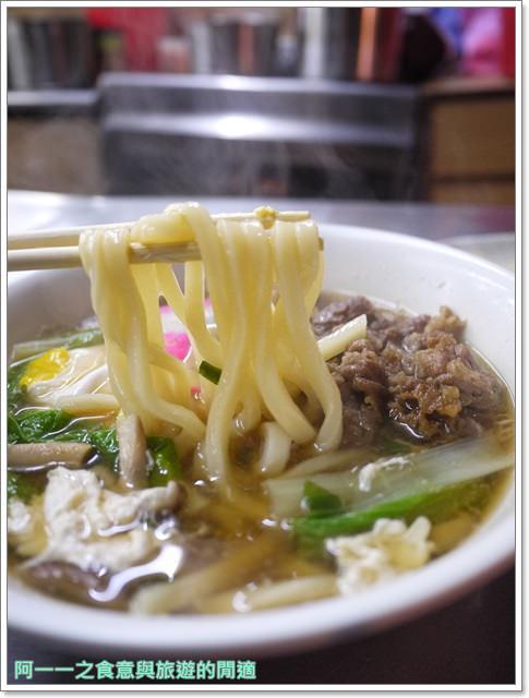 捷運士林站美食幸福關東煮烏龍麵美崙街華榮街小吃image016