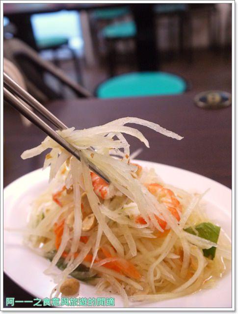 台北士林捷運芝山站美食越南美食館image011