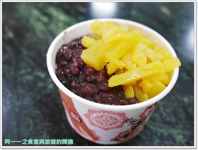 花蓮旅遊壽豐美食豐春冰果店甘蔗冰老店阿一一image015