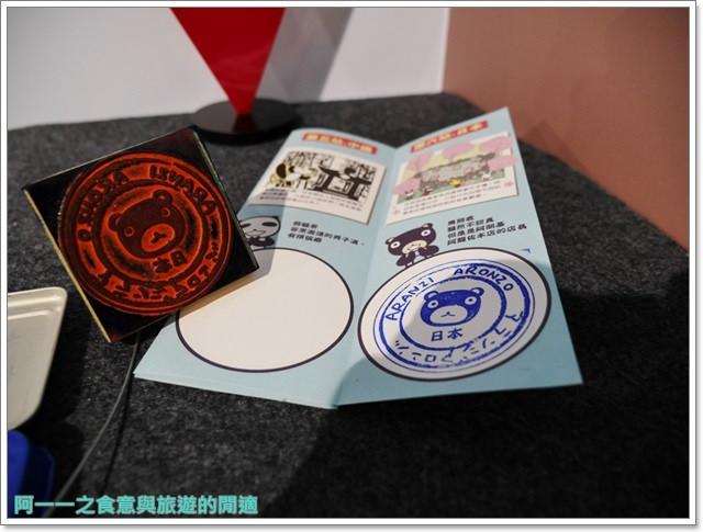 阿朗基愛旅行aranzi台北華山阿朗佐特展可愛跨年image024