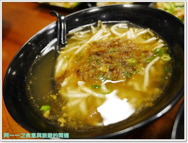 台東美食老東台米苔目食尚玩家小吃老店xo醬image028