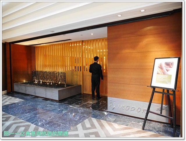捷運台北101站美食君悅酒店彩日本料理buffet吃到飽image004