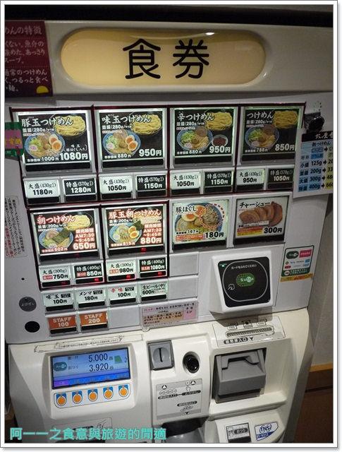 東京車站美食六厘舍沾麵拉麵羽田機場人氣排隊image015