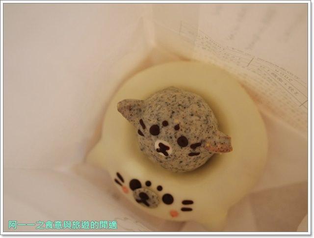 錦市場美食.本輪菓.動物甜甜圈..floresta.抹茶剉冰.療癒系image014