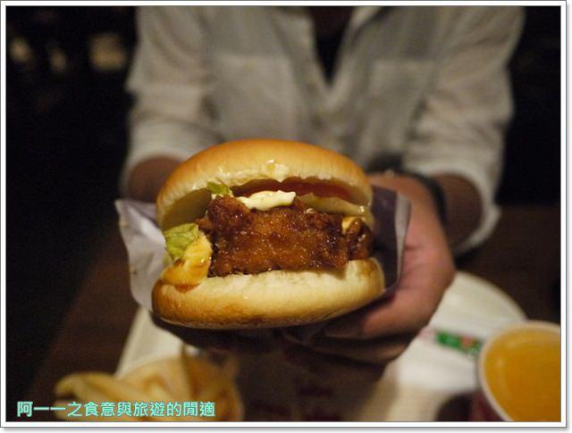 東京迪士尼海洋美食duffy達菲熊午餐秀gelatoniimage036