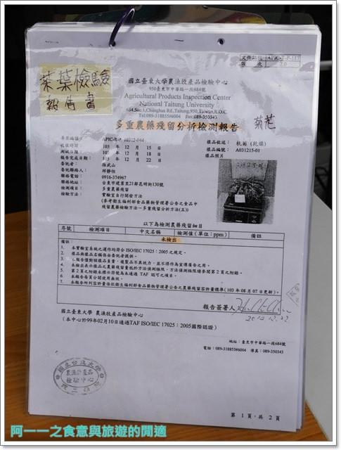 民生社區美食飲料三佰斤白珍珠奶茶甘蔗青茶健康自然image015
