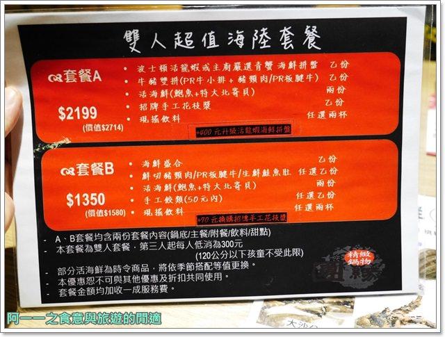 捷運內湖站美食.團緣精緻鍋物.龍蝦.火鍋.聚餐.活海鮮image017