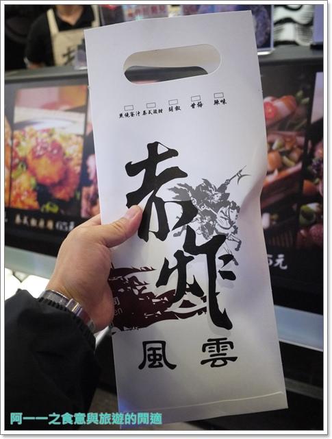 西門町雞排牛肉麵赤炸風雲牛軋堂image041