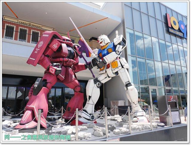 expocity.萬博紀念公園.OSAKAWHEEL大阪購物中心.摩天輪image003
