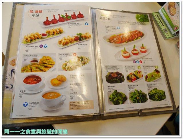 香港太平山美食.翠華餐廳.港式茶餐廳.泰昌餅店.蛋塔.下午茶image006