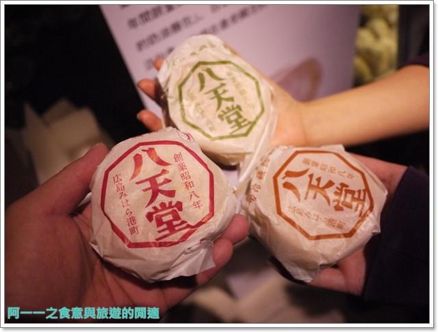日本廣島排隊美食八天堂奶油麵包抹茶甜點image008