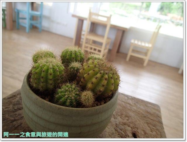 北海岸旅遊石門美食白日夢tea&cafe乾華國小下午茶甜點無敵海景image012
