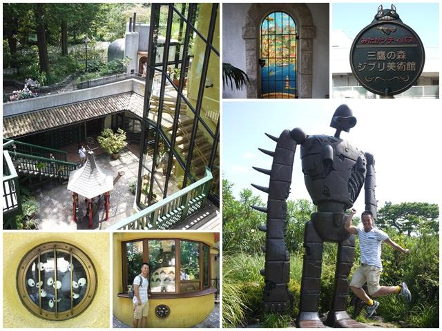三鷹之森吉卜力宮崎駿美術館日本東京自助旅遊page