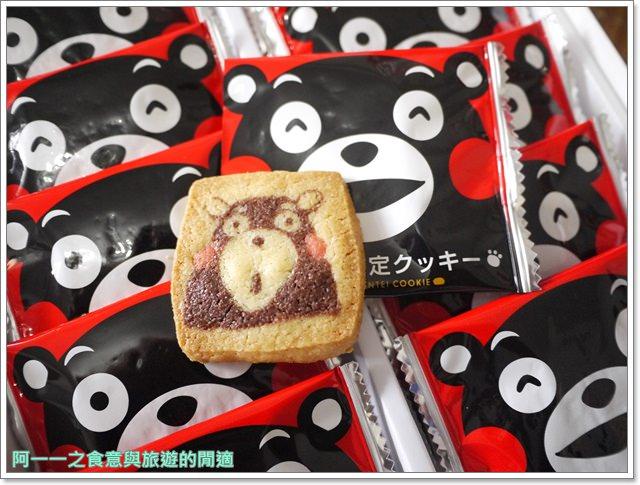 日本九州伴手禮熊本熊餅乾萌熊酷MA萌image015