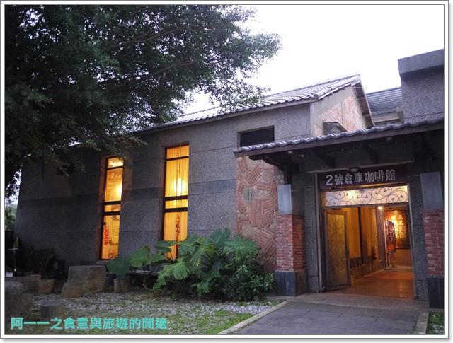 三芝美食聚餐二號倉庫咖啡館下午茶簡餐老屋image005