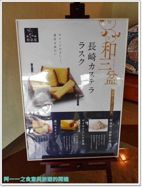 九州伴手禮.美食.和泉屋.長崎蛋糕.割烹ひぐち.香釜飯image010