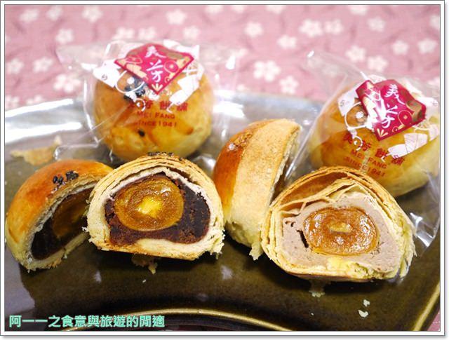 新竹美食.中秋月餅禮盒.美芳餅舖.肉粽.喜餅.伴手禮image002