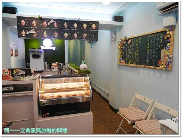 blooming-ice-sweet.花果茶霜淇淋專門店.捷運市府站美食image003