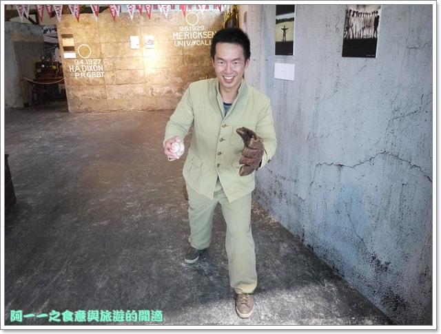 kano大魯閣電影場景再現展image105