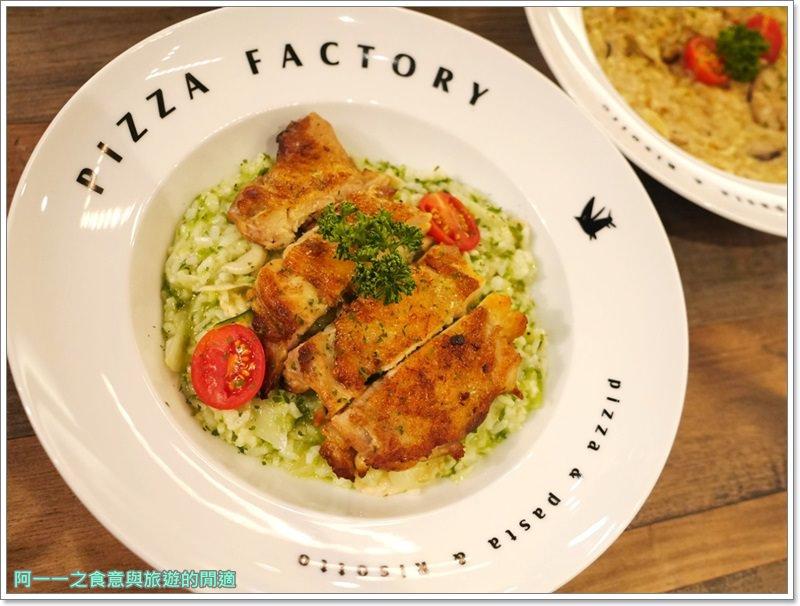 三重聚餐美食.披薩工廠.台北.大份量.漸層飲料image044