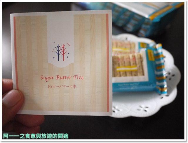 東京伴手禮點心銀座たまや芝麻蛋麻布かりんとシュガーバターの木砂糖奶油樹image036