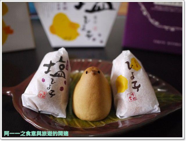 東京九州伴手禮博多ひよ子本舗吉野堂小雞蛋糕八女茶image021