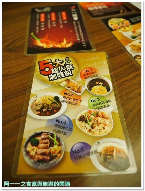 台中一中街美食mr.38咖哩提拉米蘇甜點image011