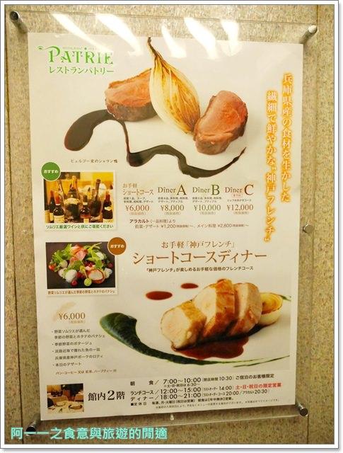 Hotel-Piena-Kobe.神戶皮耶那飯店.breakfast.japan.no1.buffetimage056