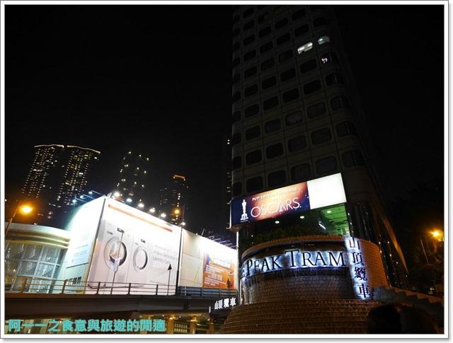 香港自助旅遊.星巴克冰室角落.都爹利街煤氣路燈.古蹟image001