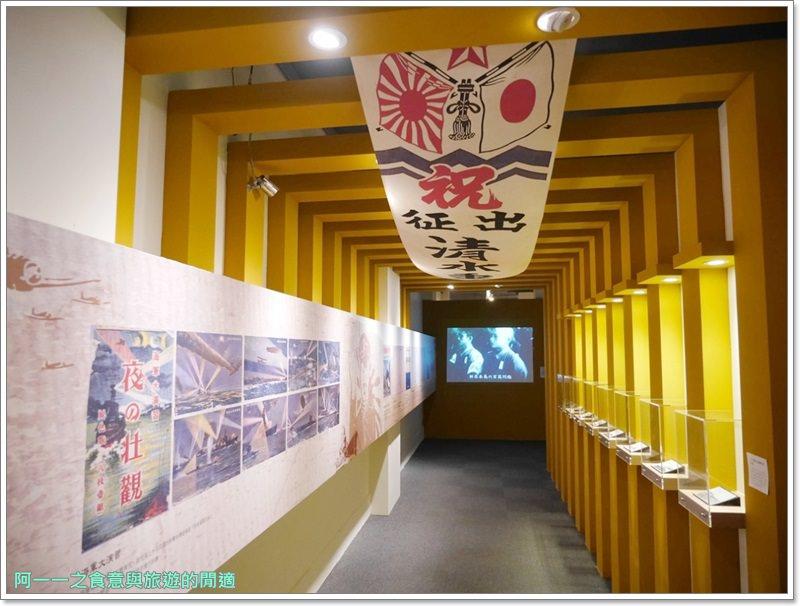 高雄市立歷史博物館.免費.親子旅遊.228.鹽埕埔站.image029