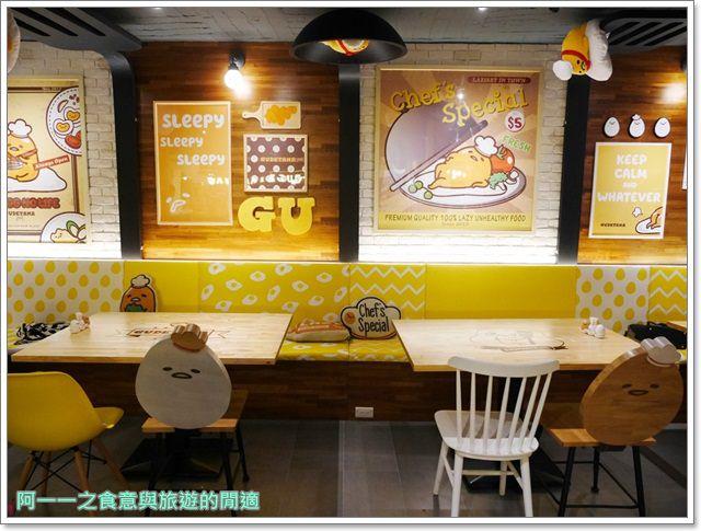 蛋黃哥五星主廚餐廳.Gudetama.東區美食.捷運忠孝復興站image019