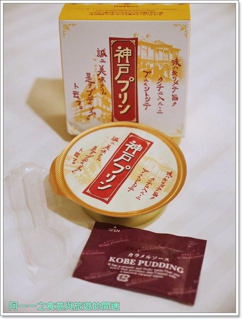 大阪.京都.伴手禮.甜點.神戶.奈良.姬路.蛋黃哥image027