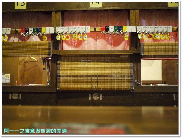 一蘭拉麵harbs日本東京自助旅遊美食水果千層蛋糕六本木image015