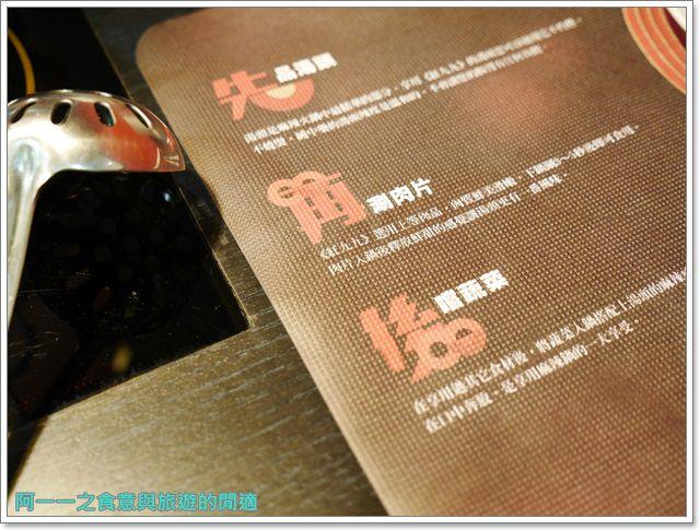 捷運忠孝敦化站美食紅九九個人麻辣鍋火鍋聚餐鴛鴦鍋image024