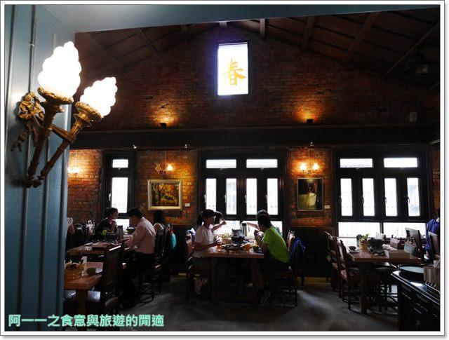 捷運雙連站美食聚餐吳阿水老茶館火鍋團購卷image010