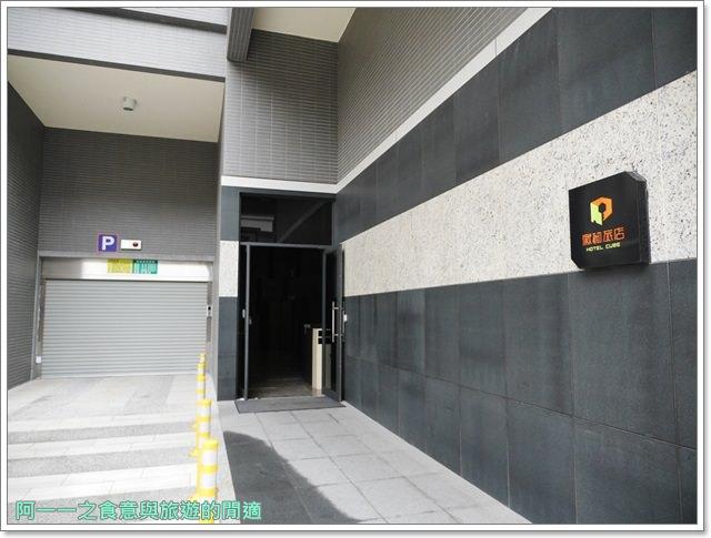 台中逢甲夜市住宿默砌旅店hotelcube飯店景觀餐廳image003
