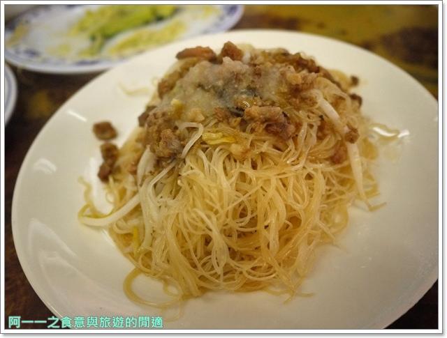 西門町美食李記宜蘭肉焿特殊口味豬血湯image043