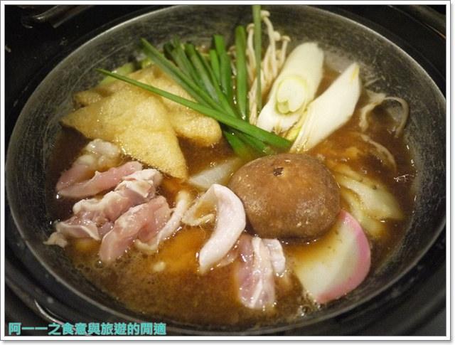 日本東京自助兩國相撲美食火鍋八百八町image047