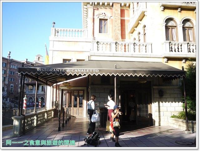 東京迪士尼海洋美食duffy達菲熊午餐秀gelatoniimage021