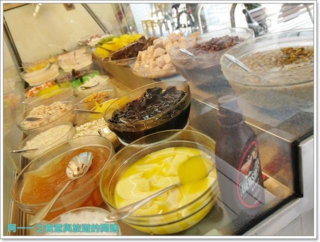 新店捷運七張站美食姑媽早餐店發麵餅福滿溢黑砂糖剉冰image024