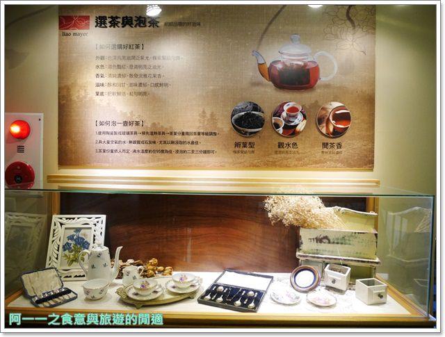 廖鄉長紅茶故事館南投日月潭伴手禮紅玉台茶18號阿薩姆image017